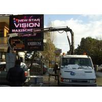 P6.67 SMD3535 Full Color IP65 Protection Outdoor Big Digital Advertising LED Billboard Manufactures