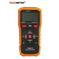 Professional Environmental Meter With USB Transmission Hand Held Digital Thermometer Manufactures