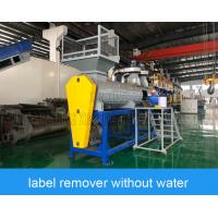 CE PET Bottle Recycling Machine Waste Plastic Bottle Label Remover Machine 98% Out Of Labels Manufactures