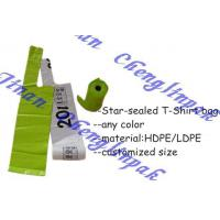 China grocery bag, shoppping bag ,T-shirt bags on roll,vest bags on sale