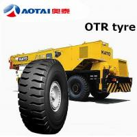 Buy cheap Bias Giant OTR Tyre from wholesalers
