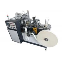 Fast Paper Cup Manufacturing Machines / OEM Disposable Tea Cup Machine Manufactures