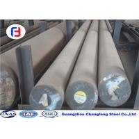 Annealing Hot Rolled Steel Bar Tensile Strength ≥1080MPa For Mechanical SAE4140 Manufactures