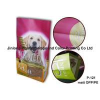 Quad-Seal Pet Food Pouch 2.5kg With Side Gusset For Dog Food Manufactures