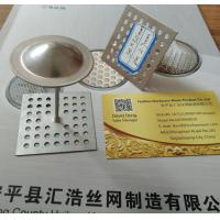 China Galvanized Steel 50 X 50mm perforated base hanger/insulation pins on sale