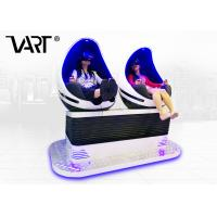 Whole Body Vibration Machine Virtual Reality 9D Egg Chair / 9D Cinema For Sale Manufactures