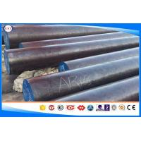 OD80-1200mm Forged Round Bar , Alloy Steel Bar EN24/817M40/ SNCM439/40NiCrMo6 Manufactures