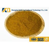 Safe Poultry Feed Bulk Fish Meal Stimulate Animal Growth And Development Manufactures