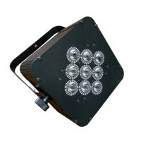 9W 10W 15W Battery Operate Wireless LED Par Cans Light Professional Stage Lighting Manufactures