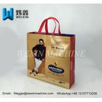Brown with white loop non woven bag with aluminum film laminated /Heart-shaped printing Manufactures