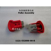 Puller Assembly  Fork Lift Truck Parts / Insertion Device Assembly Manufactures
