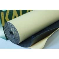 Rubber Foam Sound Absorption Pad Fireproof 8mm Self - Adhesive Insulation Mat