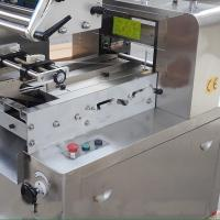 PLC Control Horizontal Flow Wrap Machine, CE Certificated Biscuit Packing Machine Manufactures