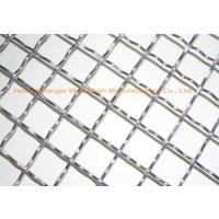 Fine 304 Stainless Steel Mesh Screen , Fine Metal Mesh Screen For Papermaking Filter Manufactures