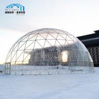China 30m Steel Geodesic Dome Cover , Flame Retardant Commercial Dome Tents on sale