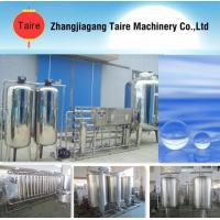 water treatment machine drinking water treatment plant with price for sale