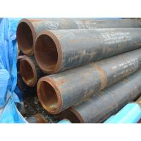 China Thick wall ASTM seamless steel pipe on sale