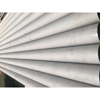 China Duplex Stainless Steel Pipes 17-4PH (1.4542), 17-7PH(1.4568), 15-7PH(1.4532) ,  ASTM A312/ ASTM A999 on sale