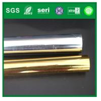 China golden hot stamping foil for paper on sale