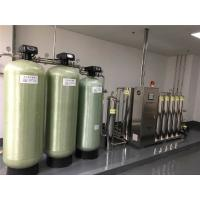 500LPH Dialysis Water Purification Double Stage Reverse Osmosis System Manufactures