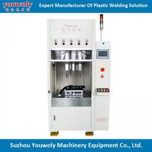 Medical Product Biodegradable Bag Ultrasonic Welding Machine heat satking machine Manufactures