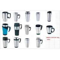 Stainless Steel Auto Mug Manufactures