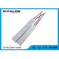 Thermal Resistor MCH Electric Heating Element For Hair Straightener 70*20*1.3mm Manufactures