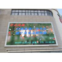 Commercial Airport Outdoor Led Display Screen P16 , Waterproof IP65 Manufactures