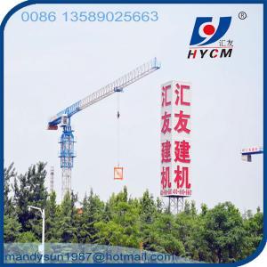 55m Jib Topless Tower Crane 8 ton QTP5515 Flattop Tower Crane Manufactures