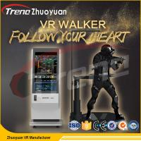 Interactive Games Virtual Reality Walking Treadmill Simulator For Shopping Mall Manufactures