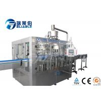 China 3 In 1 Automatic Glass Bottle Filling Machine For 300 ~ 1500ml Bottled Beer on sale