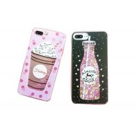 All-enclosed Drop-proof Glitter Phone Shell Liquid-sand Protective Phone Cases Manufactures