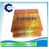 China JDC Moly Wire 0.06mm 0.08mm For EDM Wire Cut Machine 0.1,0.12,0.14,0.15,0.2,0.18 on sale