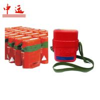 ZYX45 Self Contained Compressed Oxygen Self Rescuer Manufactures