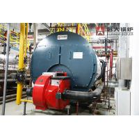 Buy cheap Duel Fuel Diesel Oil Gas Fired Industrial Steam Boiler For Carton Cardboard from wholesalers