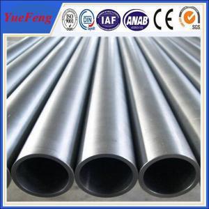 Hot! aluminium extrusion profile for industry, round industrial aluminum profile Manufactures