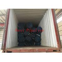 Cold Drawn Erw Mild Steel Tubes , Stainless Steel Erw Pipe St37.4 E255 E235+N Manufactures
