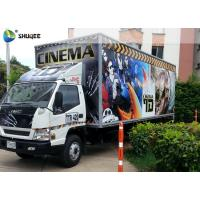Columbia Professional Mobile 5D Cinema Experience , Exiciting Car Cinema With Special Effects Manufactures