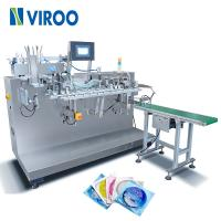 China Semi-Automatic High Speed Cosmetics Face Mask Packing Machine on sale