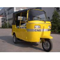 Tri-wheel Motorcycle (Dual Fuel System, CNG&PETROL) Manufactures