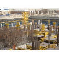 Highly Economical Column Formwork Systems OEM / ODM Available C-H20 Manufactures