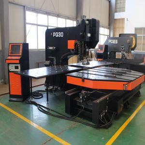China Platform Cnc Turret Power Press Sheet Metal Iron Punching Machines on sale