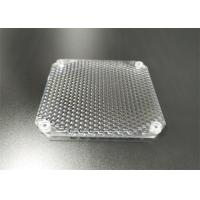 Buy cheap OEM / ODM Compound eye lens Colorless PC 71.8x71.8x2.55mm Dimensional from wholesalers