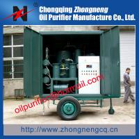 Trailer Type Wheel Mounted Transformer Oil Purifier,Fully Enclosed,Weather-water-Proof Manufactures