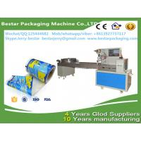 Food packaging plastic roll film with bestar packaging machine Manufactures