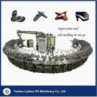 PU Polyurethane Machine Slipper Manufactures