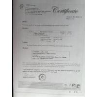 Anhui Litong Rare-Earth Steel Cable Co., Ltd Certifications