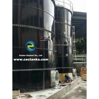 Quality Wastewater Storage Solution Glass Fused Steel Tanks 30 Years Service Life for sale