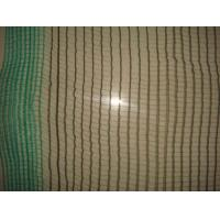Outdoor HDPE Monofilament Sun Shade Net For Vegetable , Fruit Tree Manufactures