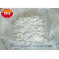 Quality Highly Potent Active Pharmaceutical Ingredients Desonide For Antifungal for sale